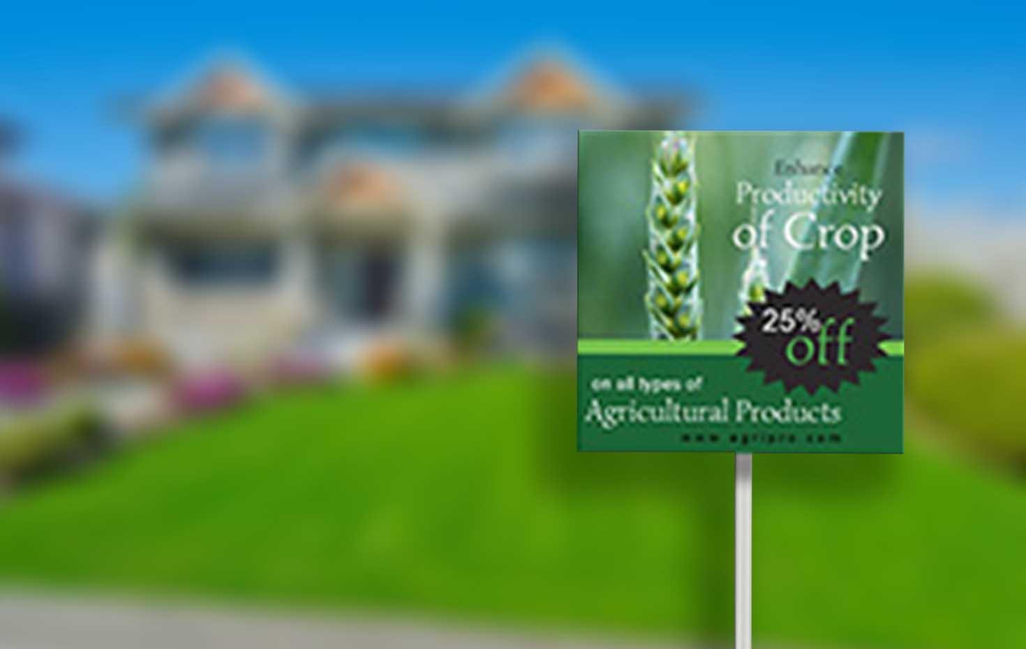 Yard Sign Banner Photo